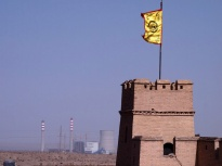 Old and New: Jiayuguan Fort and the Power Station. Photo Nick Hordern